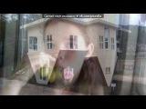 «С моей стены» под музыку Вера Брежнева- Хороший День - Мой друг - ковбой, он все поймет ). Picrolla