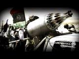 О Каддафи, о причинах войны в Ливии